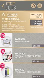 MCP Club - náhled