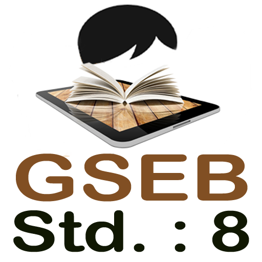 GSEB STD 8 - Apps on Google Play