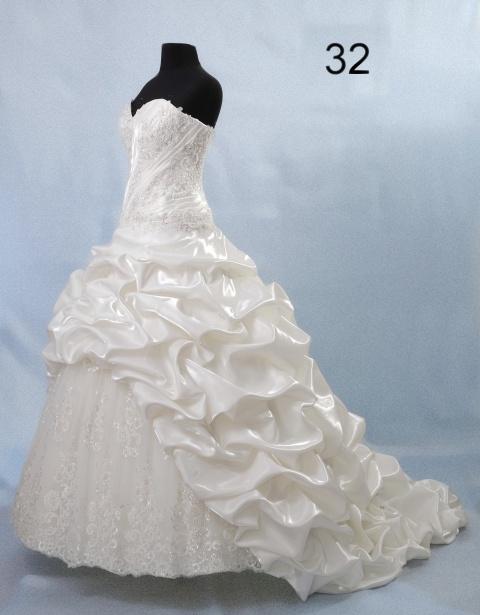 Счастье, свадебный салон  в Самаре