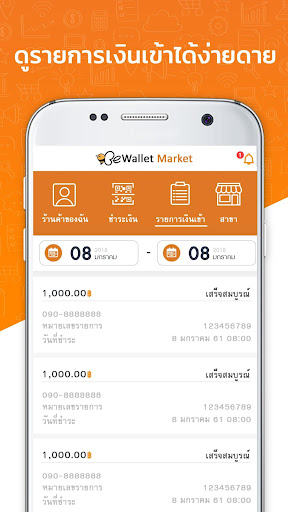 BeWallet Market 1.0.10 screenshots 4
