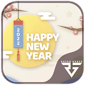 Happy New year photo frame & editor 2022 Greeting icon