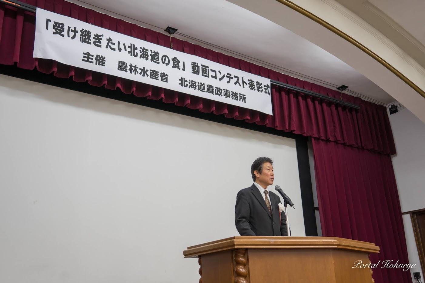 農林水産省北海道農政事務所・大坪正人 所長