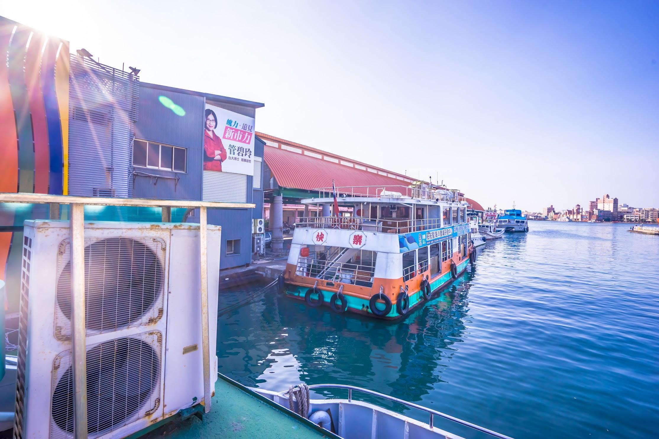 Kaohsiung Cijin Ferry2