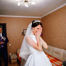 Wedding photographer Alina Lapiy (alinalapiy). Photo of 24.06.2018