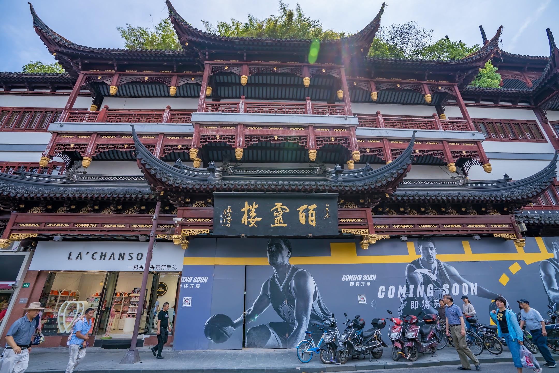 Shanghai Yuyuan Tourist Mart6