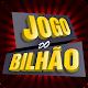 Jogo do Bilhão 2018 (game)