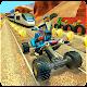 Download Subway Run ATV Bike Racing For PC Windows and Mac