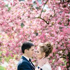 Wedding photographer Darya Gerasimenko (Darya99). Photo of 21.05.2018