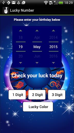 どのように幸運あなたは今日です