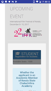 IFFK 2017- screenshot thumbnail