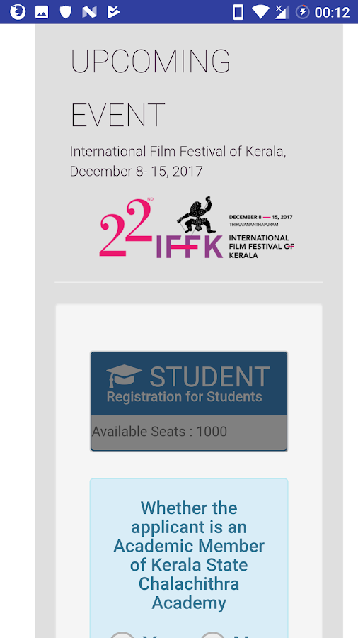 IFFK 2017- screenshot