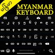Myanmar Keyboard APK
