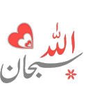 Islamic Stickers 2020 - WAStickerApps icon