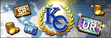 KCcup