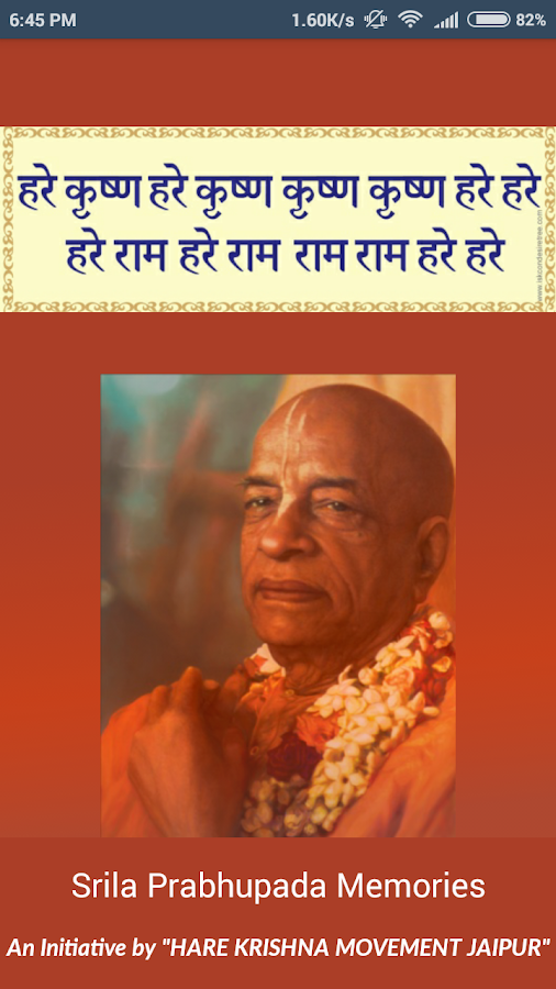 Prabhupada Lila and Memories- screenshot