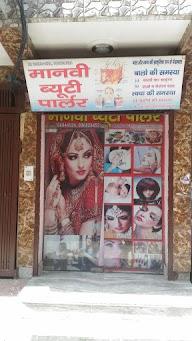 Manvi Beauty Parlour photo 1