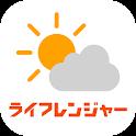 ライフレンジャー天気~雨雲の様子や地震・津波情報がわかる天気予報アプリ icon