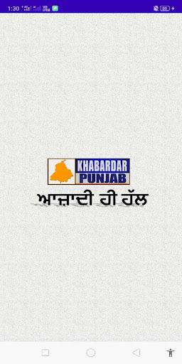 Khabardar Punjab
