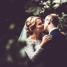 Wedding photographer Viktor Kozlov (derezaphoto). Photo of 11.07.2016