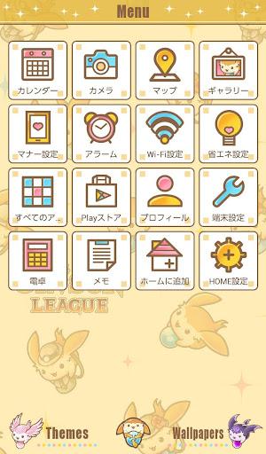 玩免費個人化APP|下載ユニゾンリーグ -リミミン- for +HOMEテーマ app不用錢|硬是要APP