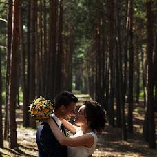 Wedding photographer Alena Traut (atraut). Photo of 21.08.2016