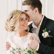Wedding photographer Olesya Ukolova (olesyaphotos). Photo of 31.05.2018