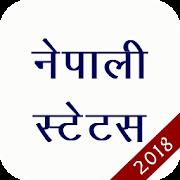 Nepali Status - नेपाली स्टेटस 2018
