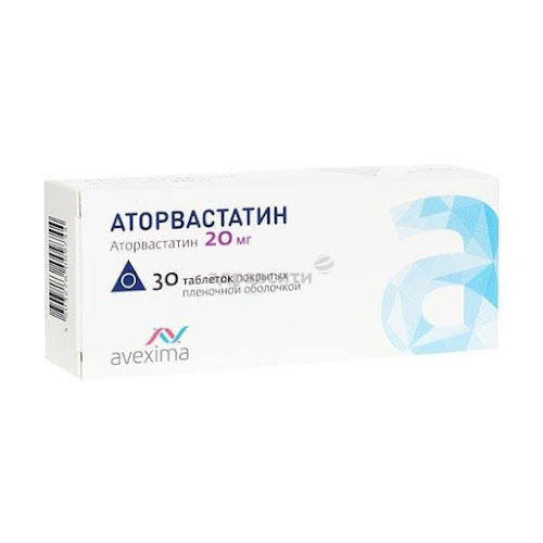 Аторвастатин таблетки п.п.о. плен. 20мг 30 шт.