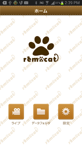 remocat 1.0.5 Windows u7528 1