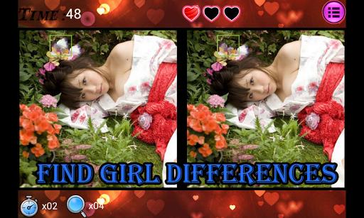 寻找女孩的差异