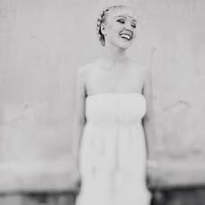 Свадебный фотограф Анна Козионова (envision). Фотография от 03.08.2013