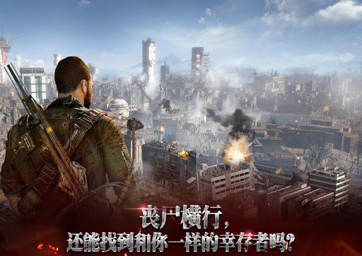 一款值得一玩再玩的《末日之战》多人連線策略遊戲