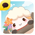 양들의 목장 for Kakao icon