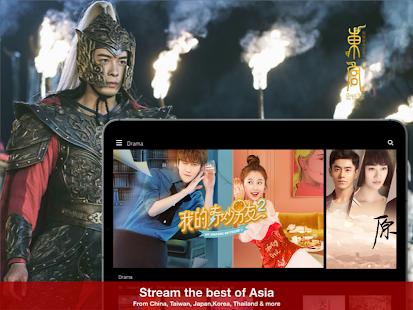 dimsum - Stream Asia's Best Dramas, Movies & More - Apps on Google Play