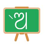 Odia Alphabet Icon