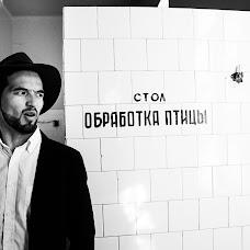 Свадебный фотограф Елена Михайлова (elenamikhaylova). Фотография от 29.10.2018