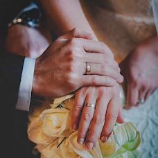 Wedding photographer Aleksey Norkin (Norkin). Photo of 25.02.2017