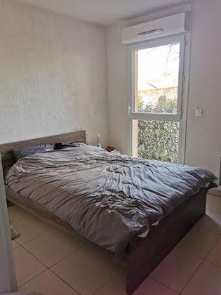 Vente appartement 2 pièces 37,45 m2