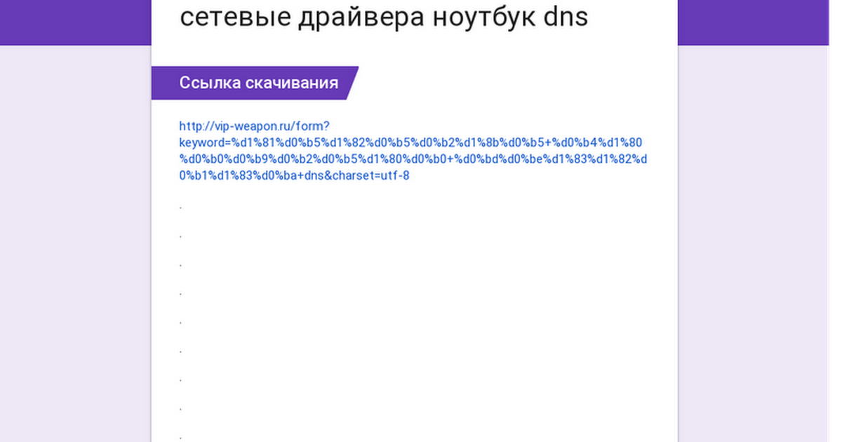 Картридер драйвер Windows 7
