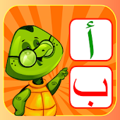 Arabic Letters LearnwithTurtle