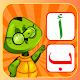 Arabic Letters LearnwithTurtle