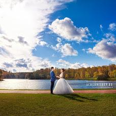 Wedding photographer Aleksey Chernyshev (achernishev). Photo of 25.11.2017