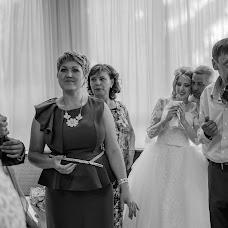 Wedding photographer Anna Porechina (porechina). Photo of 26.04.2017