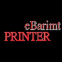 eBarimt Printer-НӨАТУС хэвлэгч
