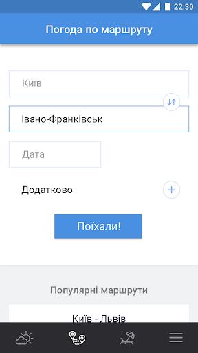 u041fu043eu0433u043eu0434u0430 u0423u041du0406u0410u041d 1.7 screenshots 4