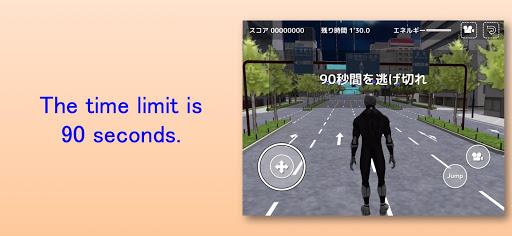Namba Run Away  screenshots 9