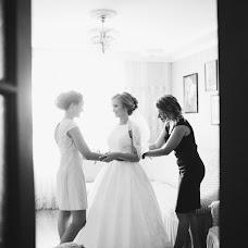 Wedding photographer Vadim Berezkin (VaBer). Photo of 12.11.2017