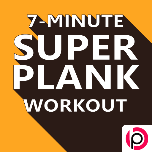7 Minute Super Plank Workout