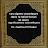 Quelques secrets du Coran logo