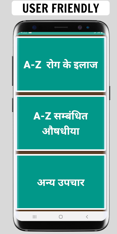 Ayurveda in hindi - आयुर्वेद उपचार -घरेलू